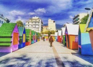 Καλαμάτα: Καρναβαλικό χωριό στην κεντρική πλατεία!