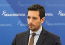 Κυρανάκης