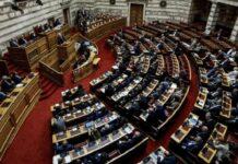 Βουλής