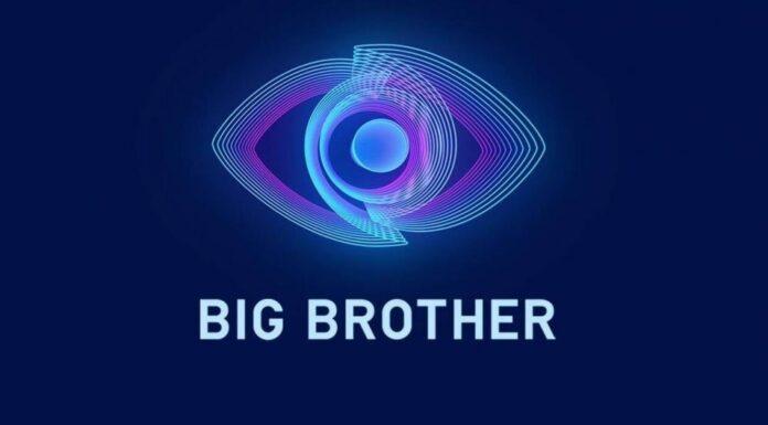 to-logotipo-tou-ellinikou-big-brother