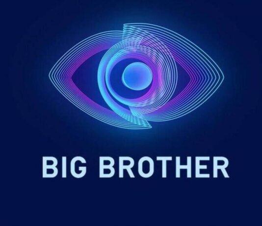 to logo tou big brother