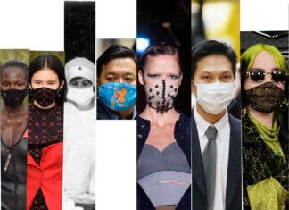 anthropi pu forun maska