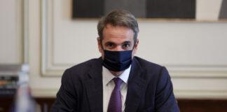 o kiriakos mitsotakis me maska