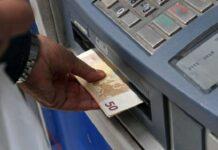 ΑΤΜ χρήματα