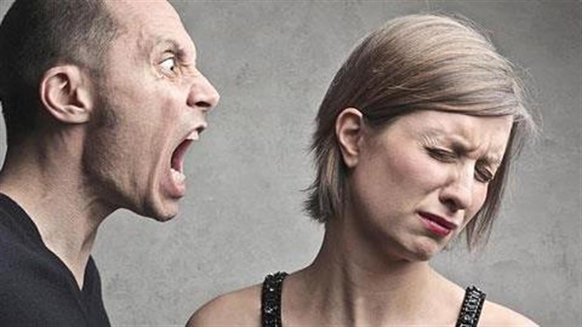 ζευγάρι μαλώνει