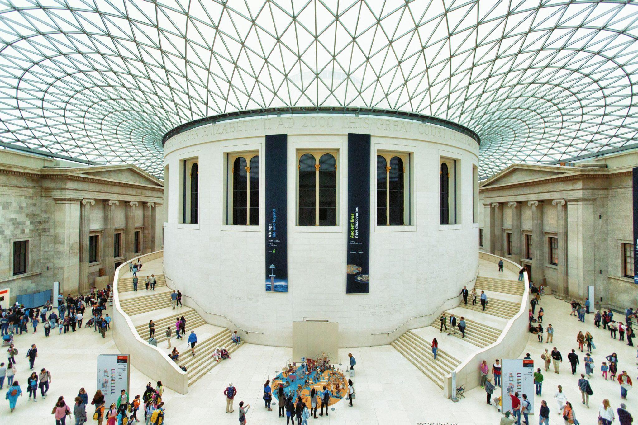 Λονδίνο Βρετανικό μουσείο