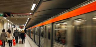 kosmos ke sirmos se apovathra metro
