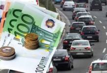 amaksia ke hartonomismata tu evro