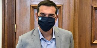 tsipras me maska prostasias