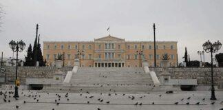 Πλατεία Συντάγματος