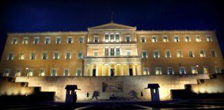 vouli nuxta syntagma