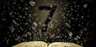 επτά θανάσιμα αμαρτήματα βιβλίο