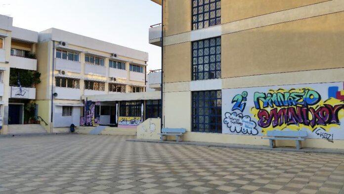 2ο γυμνάσιο ελληνικού