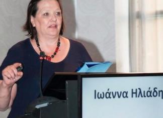 Η δημοσιογράφος Ιωάννα Ηλιάδη