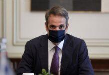 Κυριάκος Μητσοτάκης μάσκα
