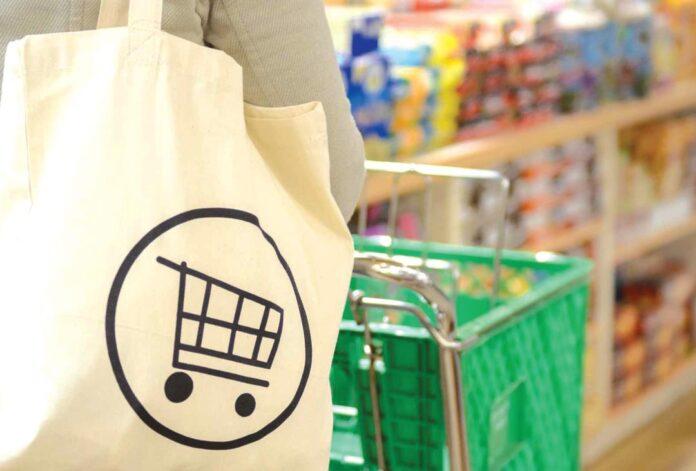 τσάντα για σούπερ μάρκετ