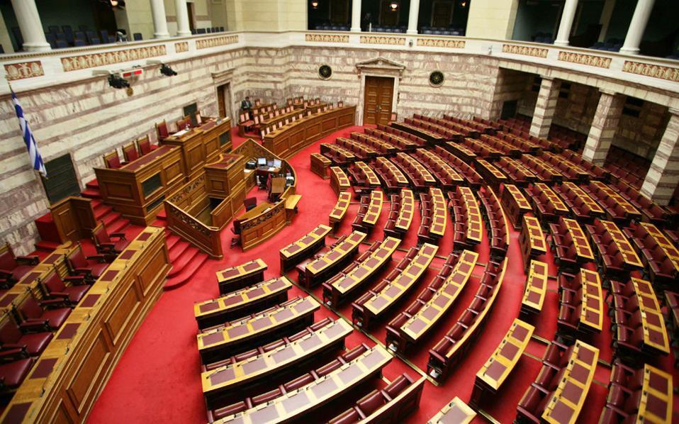Άδεια Βουλή