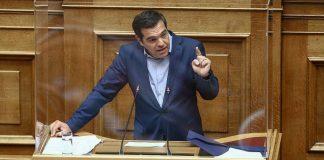 Αλέξης Τσίπρας στο βήμα της Βουλής για το νομοσχέδιο