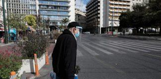 Άτομο με μάσκα στο κέντρο της Αθήνας