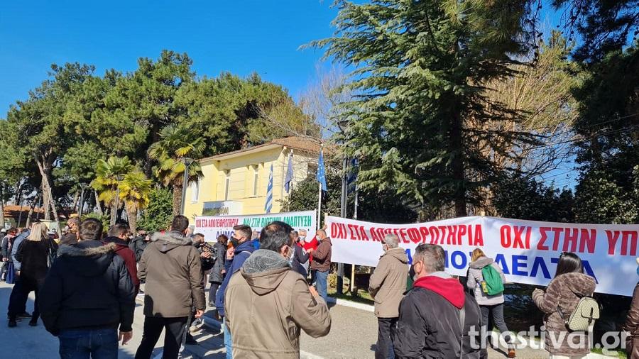 Διαμαρτυρία για τη εγκατάσταση μονάδων αποτέφρωσης στη Θεσσαλονίκη