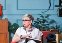 Η ηθοποιός Έλενα Τζώρτζη