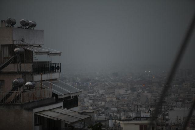 ομίχλη ουρανός