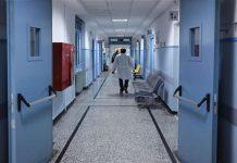 Νοσοκομείο Κέρκυρας