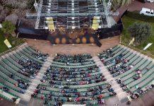 συναυλία εμβολιασμένοι Ισραήλ