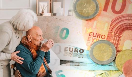 Οι επίσημες ημερομηνίες πληρωμής των συντάξεων στους συνταξιούχων