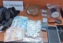 διακίνηση κοκαΐνης και συλλήψεις στη Ζάκυνθο