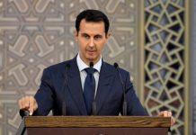 Μπασάρ Αλ Άσαντ