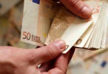 χαρτονομίσματα 50 ευρώ