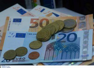 χαρτονομίσματα κέρματα