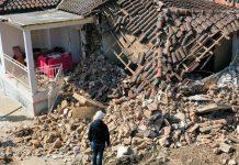 σεισμοί Ελλάδα