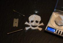 Κοκαΐνη ΕΛΑΣ